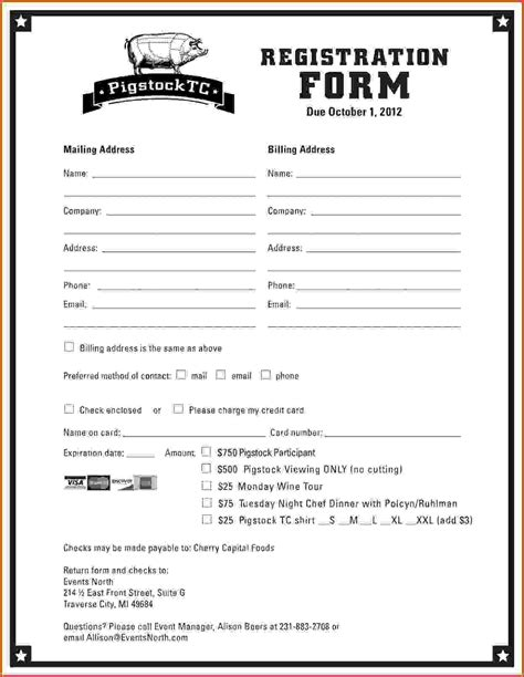 event application form template printable registration form template