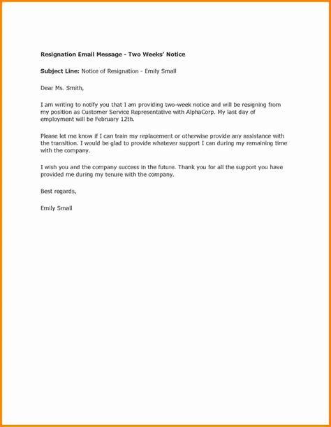 salary increase letter template uk technician salary slip