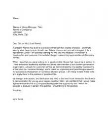 cover letter for a school high school student cover letters exles resume