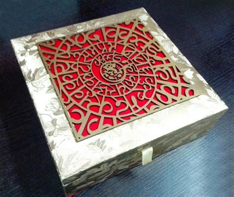Gift Card Box Manufacturer - laser cutting wedding card box manufacturer in delhi delhi india by innovative art