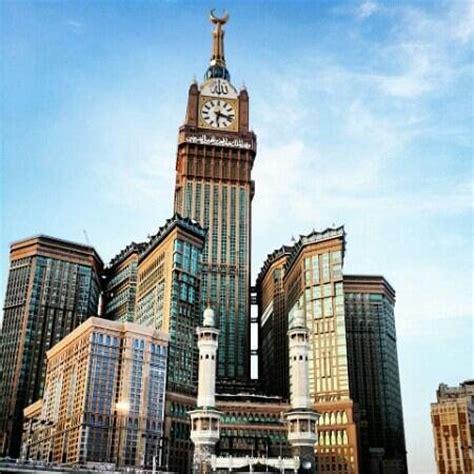 abraj al bait وقف الملك عبد العزيز picture of abraj al bait towers