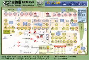 floor plan dynamic property expert taikoo shing kornhill nan fung sun chuen parkvale