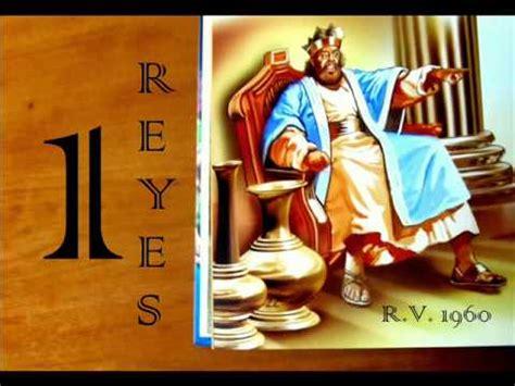 libro los reyes de lo 1 reyes libro completo biblia hablada rv 1960 youtube
