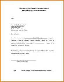 sle recommendation letter from employer resume cover