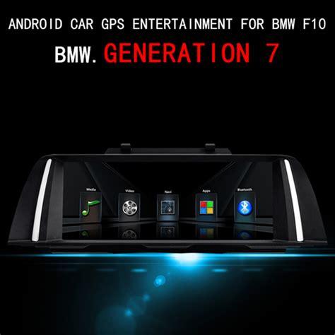 android autoradio headunit head unit stereo car multimedia