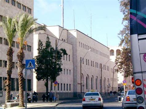 Israel Post Office by Israel Photo Gallery
