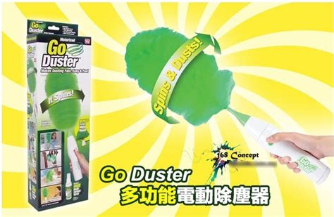 Promospecialexclusifterbatas Kemoceng Elektrik Godust Home Duster godust electric home duster powered by aaa battery