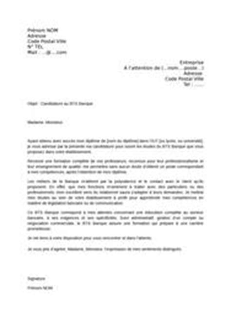 Lettre De Motivation Banque Bts Lettre De Motivation Banque Populaire Employment Application