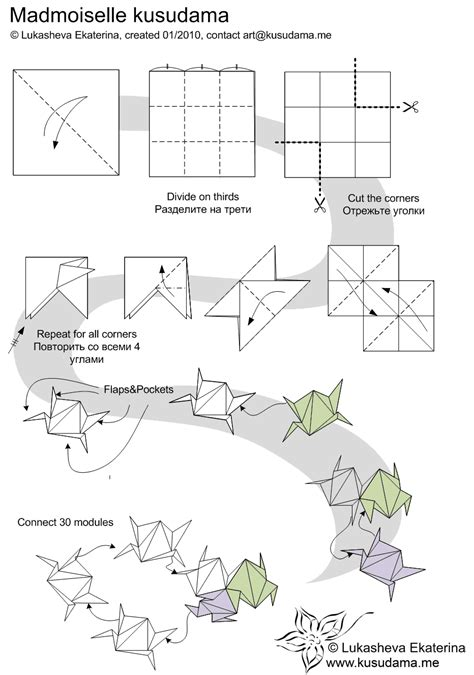 Modular Origami Models - diagram for madmoiselle kusudama wedding