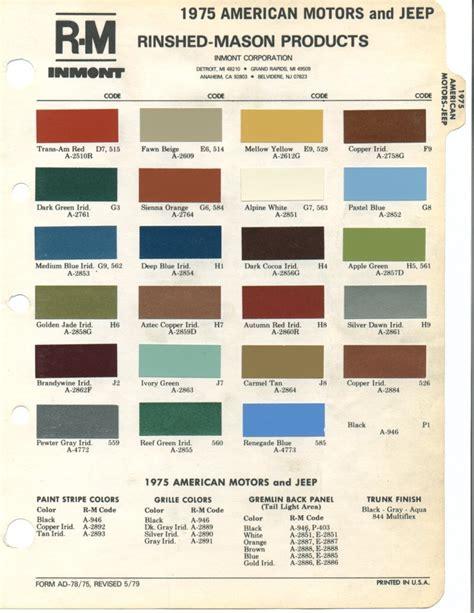 1975 amc paint colors zoom zoom car paint colors