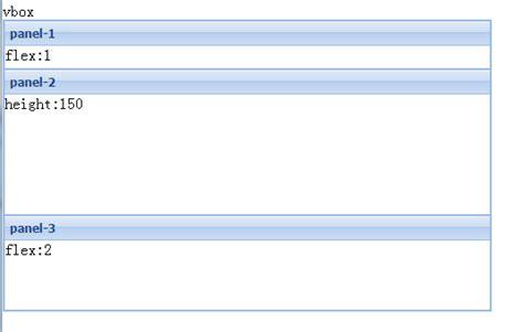 extjs hbox layout extjs常用布局 layout详解 含实例
