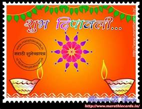 search results for makar sankranti marathi picture message calendar 2015