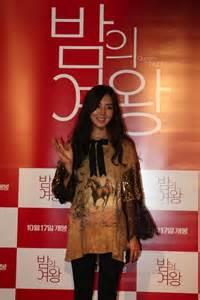 film queen of the night photos korean movie quot queen of the night quot vip premiere