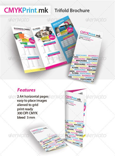 pictures of brother brochure maker new make your own free printable