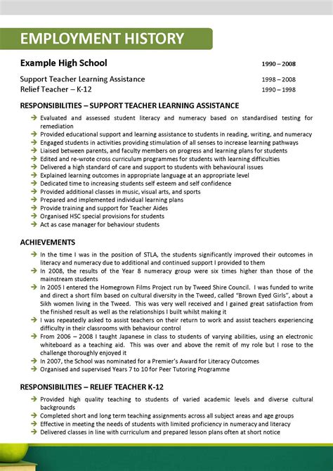 australian format resume sles for teachers australian resume template fast help