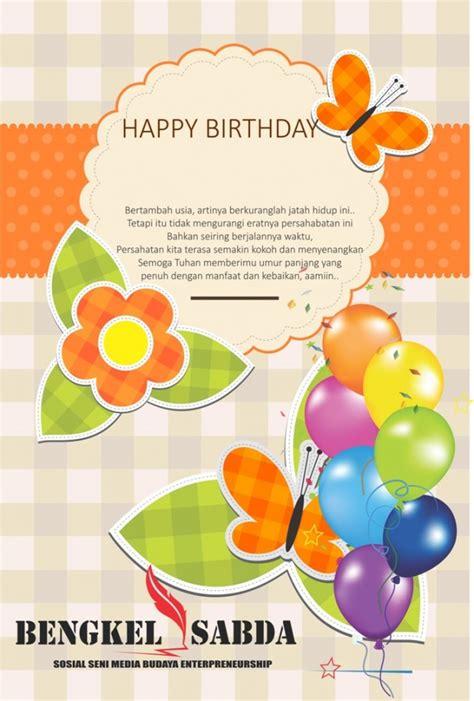selamat hari lahir dan selamat hari ulang tahun tulisan bermanfaat