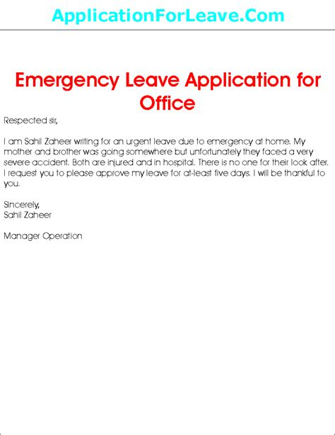 application letter for emergency leave leave application for emergency leave from office