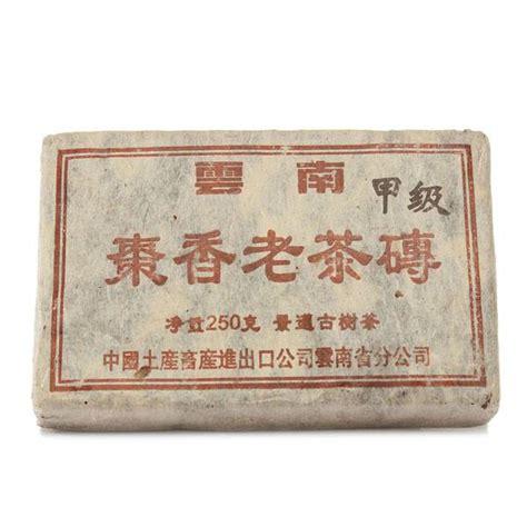 puer tea online bestellen i myxlshop tip