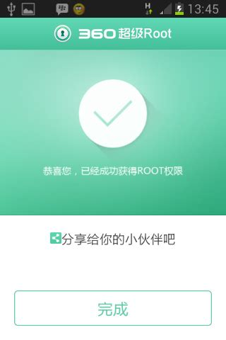 root access apk 360 root apk v 7 0 1 for android the version apk get