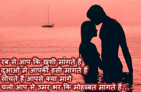 new love sms sayri and love photos love propose shayari sms hindi love shayari shayari