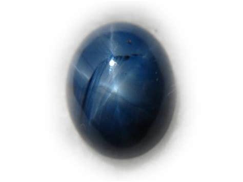 Yellow Madagascar Sapphire 2 madagascar blue sapphire 2 99 carats 9 2x7 1mm simply sapphires blue ceylon sapphires