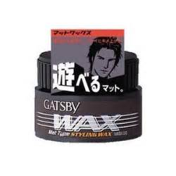 Gatsby Pomade 80g mandom gatsby mat type styling wax 80g bath and for