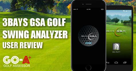 3 bays swing analyzer 3bays gsa zone golf swing analyzer review golf assessor