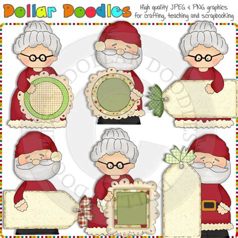 Vintage Christmas Tree sentiment clipart clipart panda free clipart images