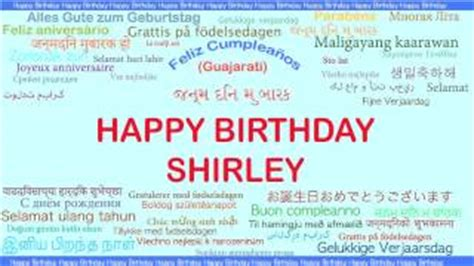 happy birthday shirley birthday shirley