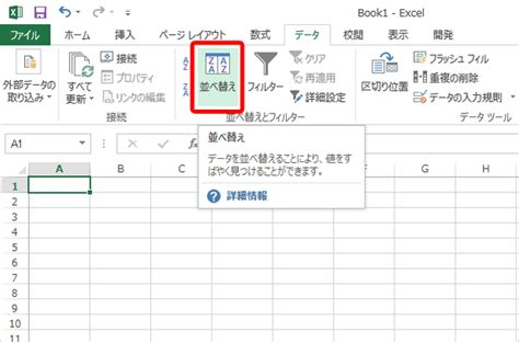 tutorial excel 2013 romana excel 最新 office 操作ガイド microsoft office