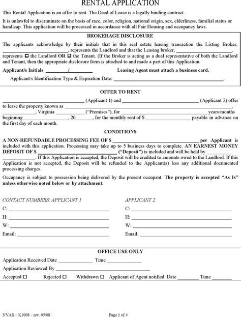 uva housing application download virginia rental application form for free tidyform
