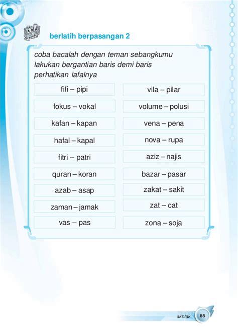 Buku Cd Kamus Peribahasa Indonesia by Gambar Kelas Sd Bahasa Indonesia Suyatno Menyalin Puisi