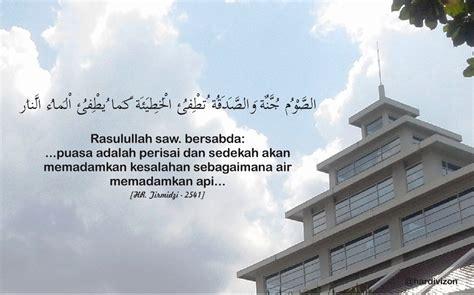 hadis tentang sedekah  bulan ramadhan nusagates