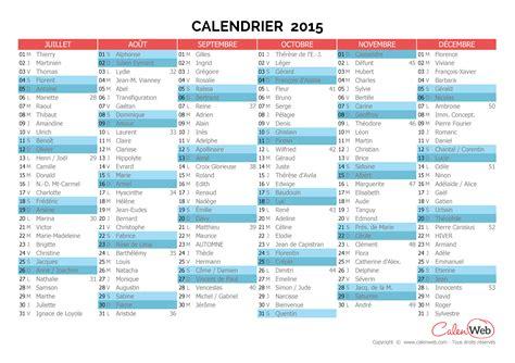 Calendrier 2016 Avec Jours F Ri S Luxembourg Calendrier Jours Feries 2015 Photos De Conception De