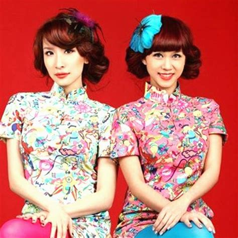 china doll karaoke china dolls nghe tải album china dolls