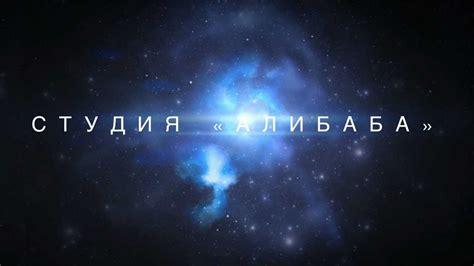 uzbek kino 2013 youtube wikibitme uz klip 2013 уз клип uz prikol 2013 алишер ош кызылкия