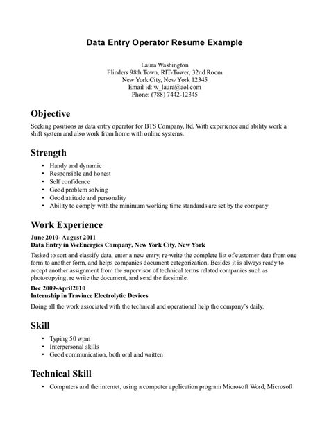 Sle Data Entry Resume Objectives resume of data entry operator 28 images data entry