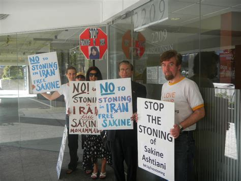 pakistan embassy iranian interest section dc protests outside iranian interests building stop the