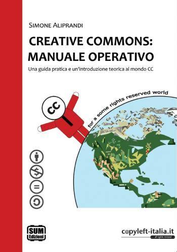 librerie universitarie lecce creative commons manuale operativo presentazione della