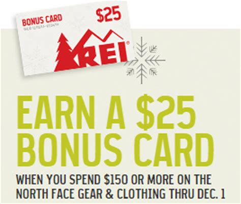 Bonus Gift Cards 2014 - rei extra 30 in the outlet coupons 4 utah