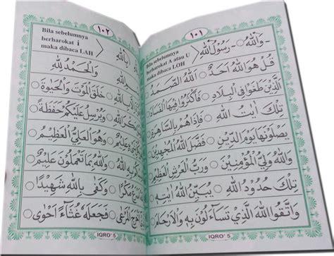 Buku Iqro Dilengkapi Dengan Juzama Dan Terjemah iqro berwarna juz amma terjemah sc a5 jual quran murah