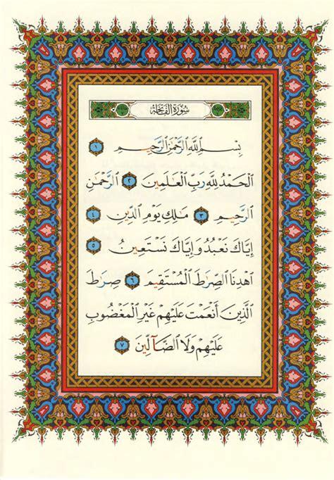 Al Quranku Al Quran Masterpiece 55 In 1 Paket Mahar quran collection al quran al kareem mushaf al tajweed القرآن الكريم مصحف التجويد كلمات