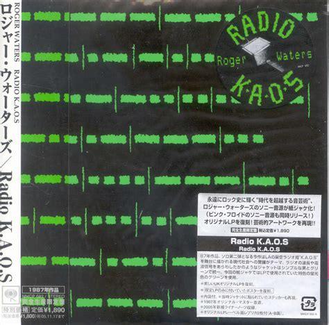 Kaos F Ck discographie et traductions de pink floyd discographie