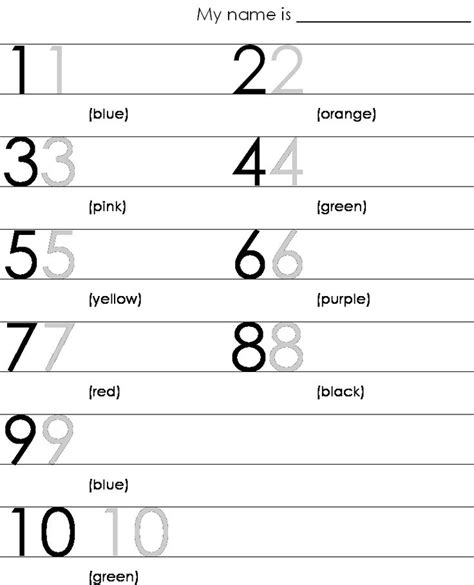 printable numbers for pre k 15 best images of number 10 worksheets for pre k