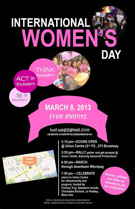 day posters cupe local 500 international s day is march 8