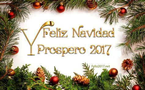 imagenes de navidad bonitas y tiernas imagenes de navidad 2016 bonitas im 225 genes para