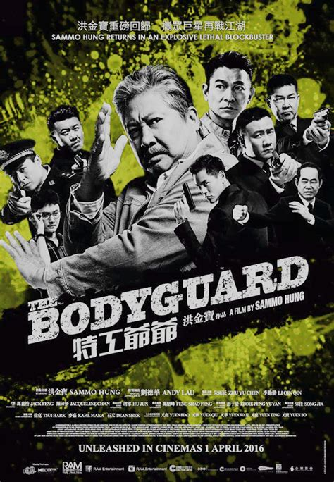 film yang masuk box office 2016 watch the bodyguard 2016 online the bodyguard 2016