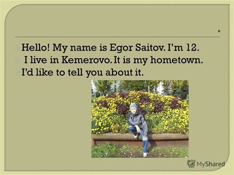 Hello My Name Is And I Live At by презентация на тему Quot Hello My Name Is Egor Saitov Im 12