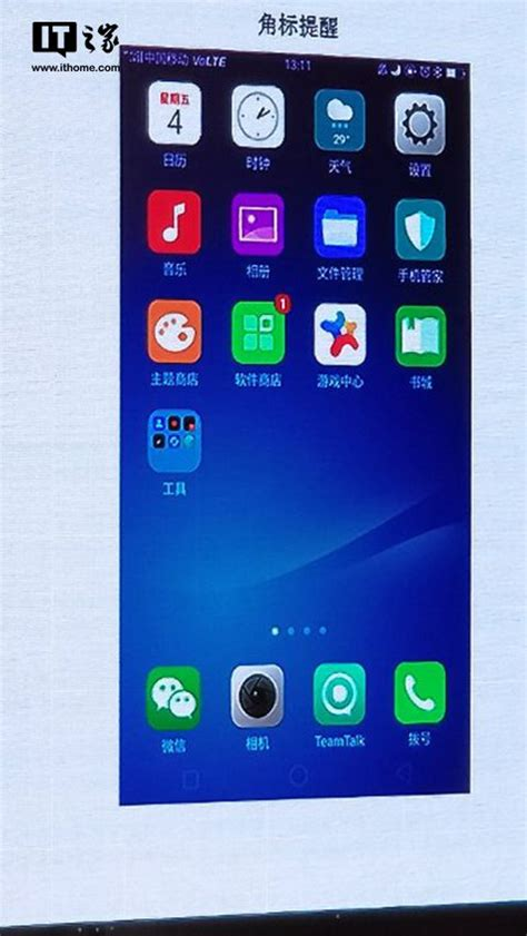 full vision display phone upcoming oppo s new ui for its upcoming full display phone leaks
