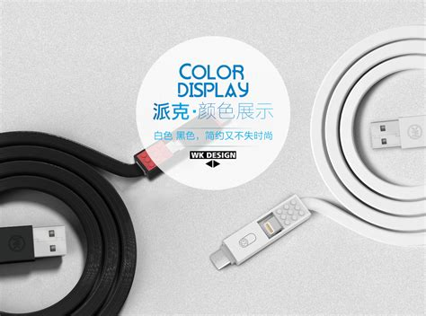 Oem Exploria 3in1 High Quality Micro Usb C Lightning Cable Charger wk 3in1 usb data cable apple end 10 7 2018 10 58 pm